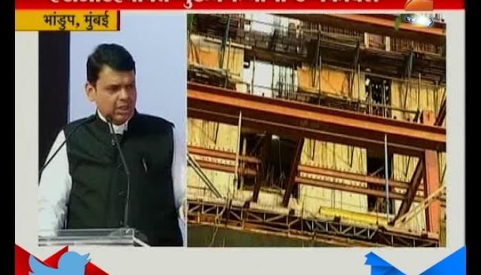 Bhandup   Mumbai   CM On SRA Building Project