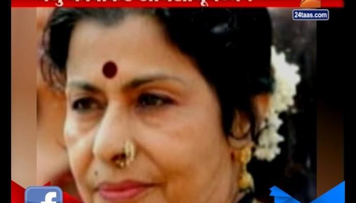 Madhu Kambikar   Lavani Dancer   Admitted To Hospital