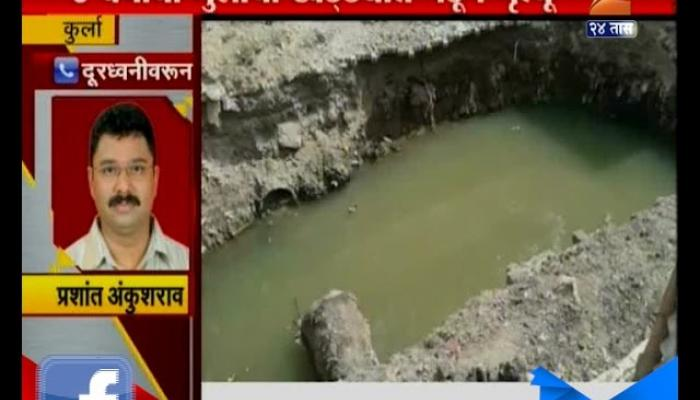 Kurla | Mumbai Six Year Old Boy Died By Falling In Pothole