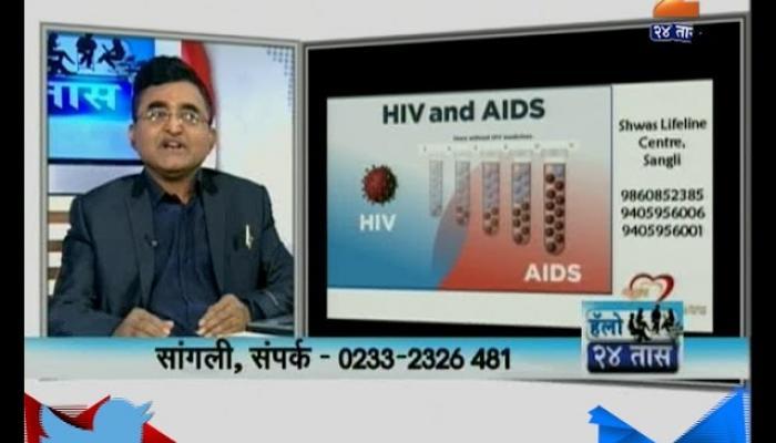 Hello 24 Taas   Dr Anil Madke On Hiv Aids 1st December 2016