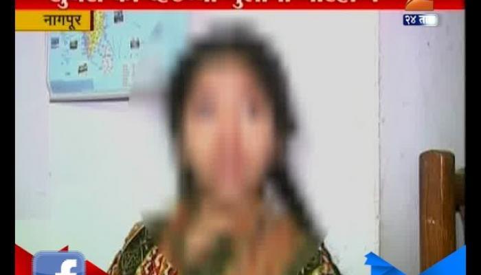 Nagpur   Suyash Convent School Girls Beaten By Dance Teacher