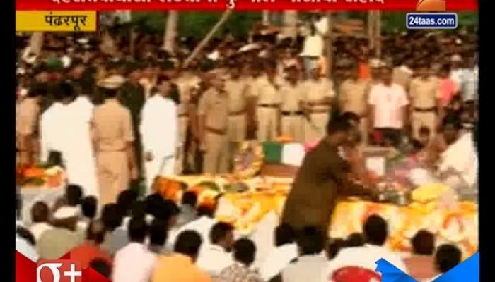 Pandharpur   Martyr   Major   Kunal Goswami   Funeral