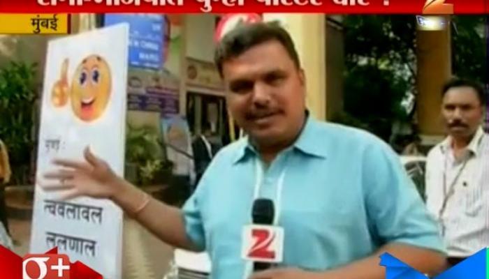 Mumbai | Bjp | Nariman Point Office Some Unknown Made Fun Of Kirit Somaiya