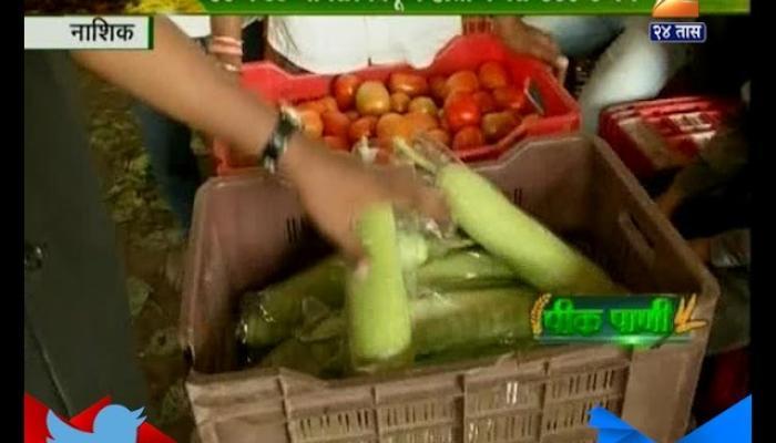 Nashik | Market Vegetable Price Crashed