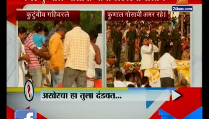 Pandharpur   Martyr   Major   Kunal Gosavi   Final Funeral