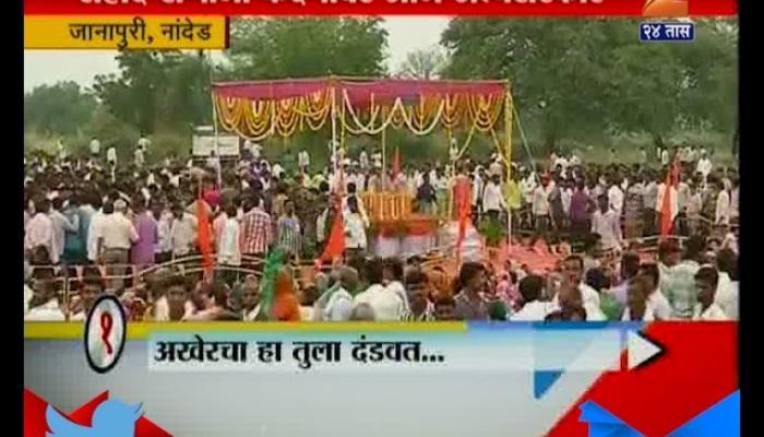 Nanded   Martyr Sambhaji Kadam Final Funeral