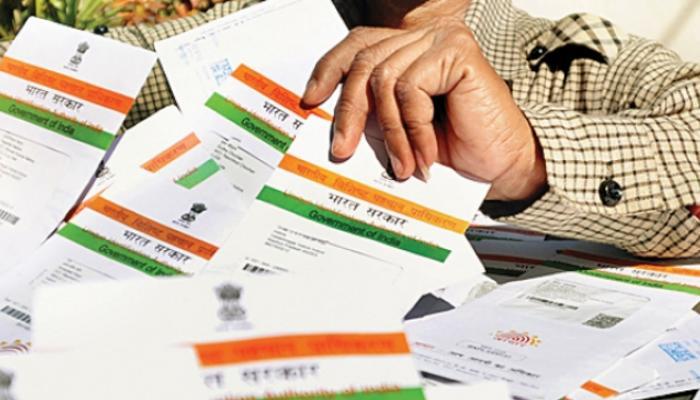 आधार कार्डच्या माध्यमातून आता सर्व व्यवहार, डेबिट-क्रेडिटची घेणार जागा