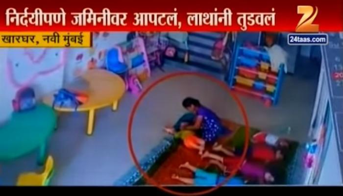 चिमुकलीला अमानुष मारहाण, नवी मुंबई पोलिसांकडून 127 पाळणा घरांना नोटीस