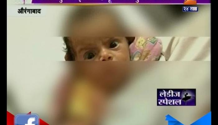 Ladies Special | Why Girls At Birth Thrown In Dustbin In The Name Of Poverty