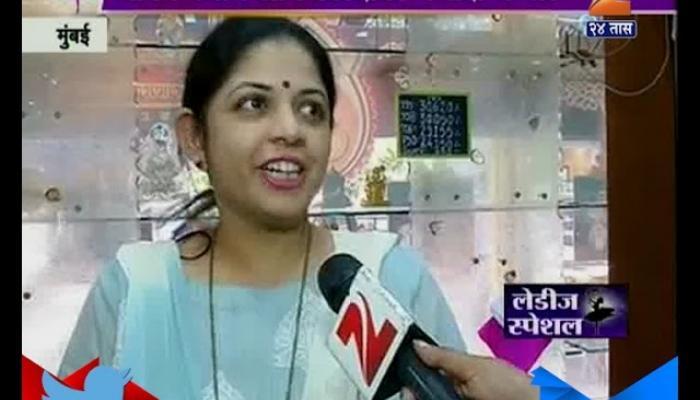 Ladies Special   Mumbai   Gold Dealer   Ashawari Pedhnekar On Gold Storage