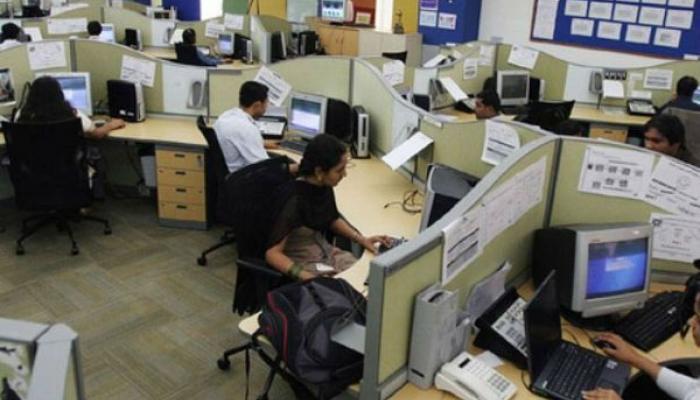 नोटाबंदीनंतर मोठी कारवाई, 27 बँक अधिकारी निलंबित