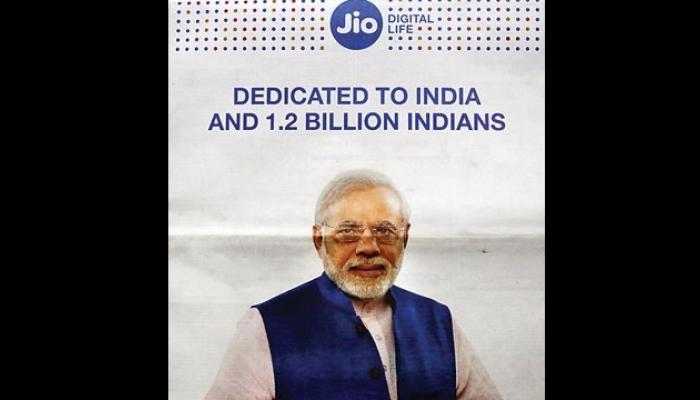 पंतप्रधानांचा फोटो वापरल्यामुळे 'जिओ'ला 500 रुपयांचा दंड