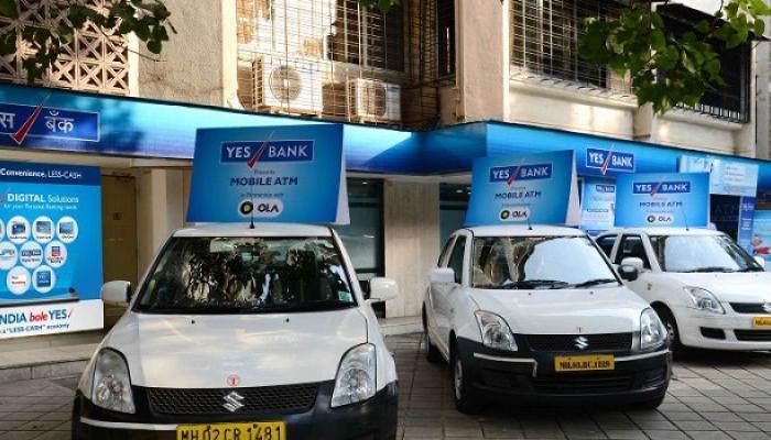 ओला अॅप - येस बँक ग्राहकांना देणार 2 हजार कॅश