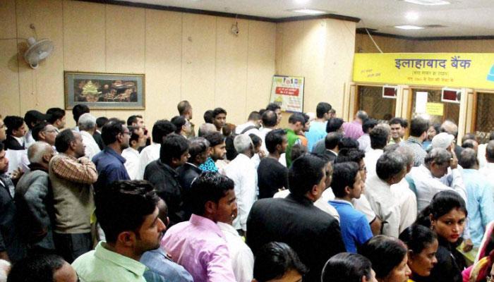नोटबंदी - एटीएम-बँकेची लाइन तोडल्यावर होऊ शकते जेल