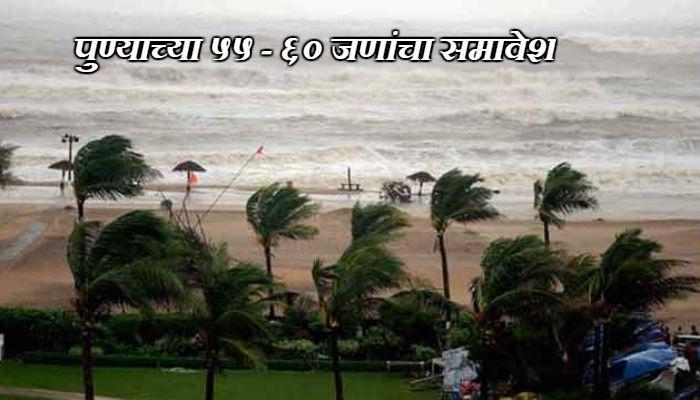 अंदमानात अडकलेत महाराष्ट्राचे जवळपास ७८ नागरिक