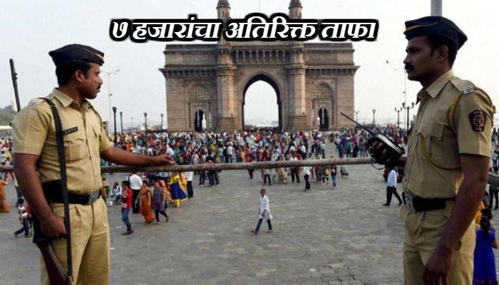 थर्टी फर्स्टच्या पार्ट्यांमध्येही दिसणार मुंबई पोलीस!
