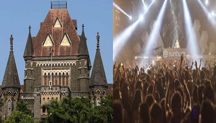 सनबर्न पार्टीला अखेर मुंबई हायकोर्टाची परवानगी