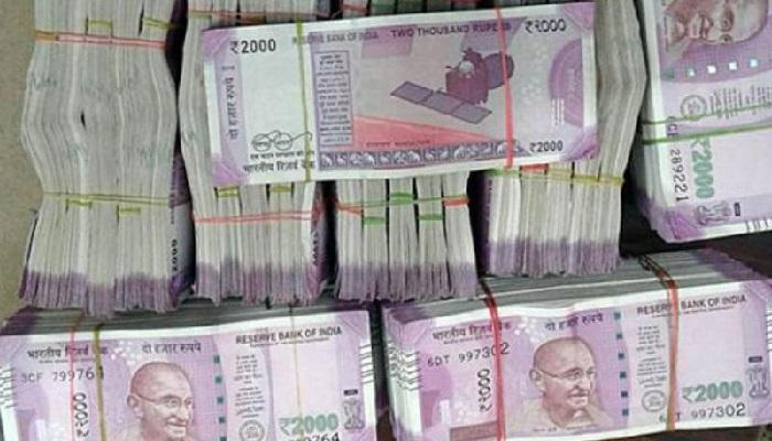 गेल्या वर्षभरात विविध बँकेमध्ये बनावट नोटांचा भरणा