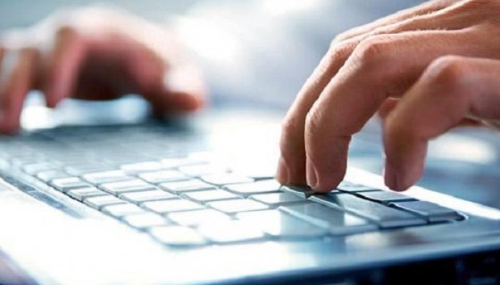 ई-टेंडरच्या नियमातून ग्रामविकास विभागाची पळवाट, पर्दाफाश करणारा रिपोर्ट