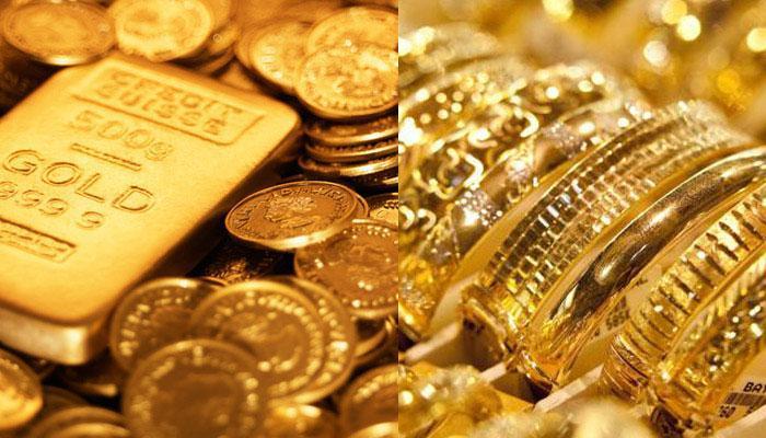 सोन्या चांदीच्या दरात घट