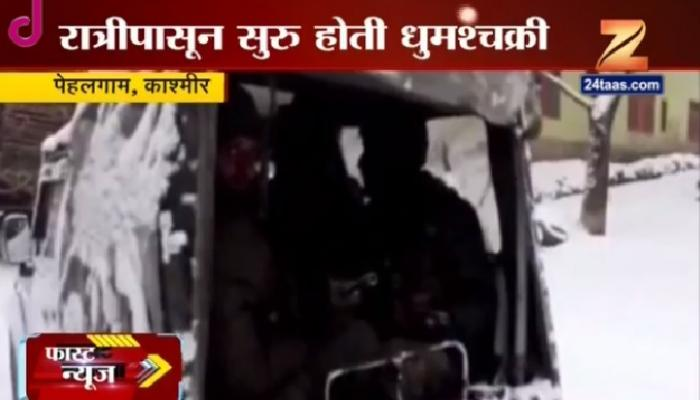 भारतीय लष्कराशी चकमकीत ३ दहशतवादी ठार