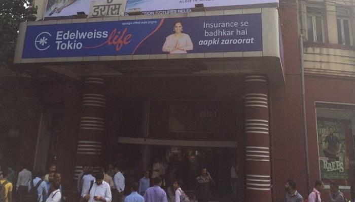 इरॉस थिएटर इमारत : ४ ऑफिसचे सील काढा - मुंबई उच्च न्यायालय
