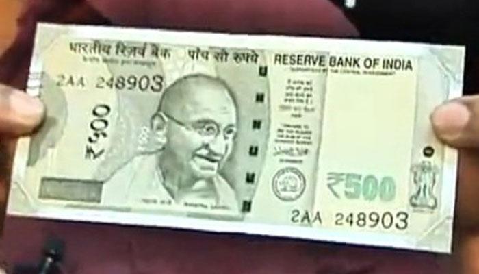 500 रुपयांची नोट छापण्यासाठी किती खर्च येतो? जाणून घ्या...