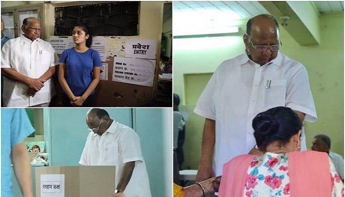 ...तर मग शरद पवारांनी कोणाला मतदान केलं ?