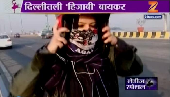 'हिजाबी' बायकर सोशल मीडियावर हीट!