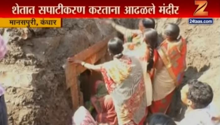मराठवाड्यात खोदकाम करताना सापडले हेमाडपंथी मंदिर