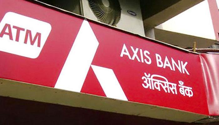 अॅक्सिस बँकेही ठराविक व्यवहारांनंतर आकारणार शुल्क