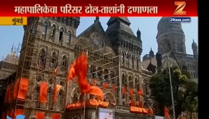 मुंबई पालिकेत बाळासाहेब... बाळासाहेब... मोदी मोदी घोषणायुद्ध