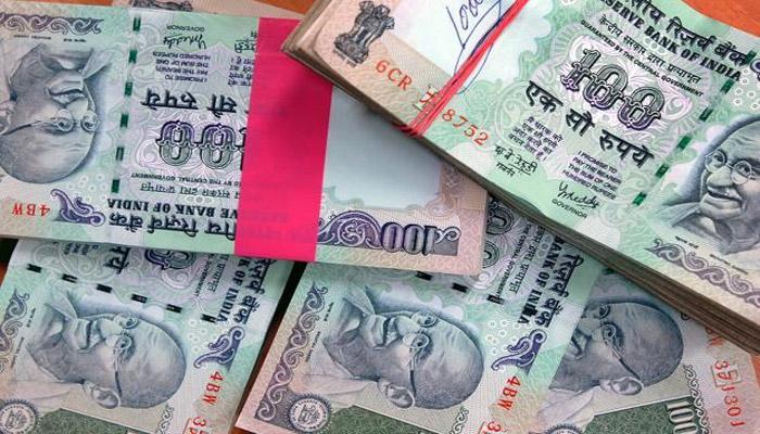 खुशखबर! १३ मार्चपासून बँकेतून काढता येणार हवी तितकी रक्कम