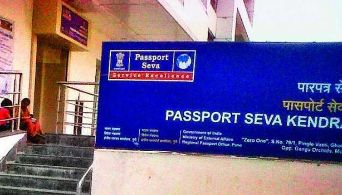मुंबईकरांना मिळणार आणखी एक पासपोर्ट ऑफीस
