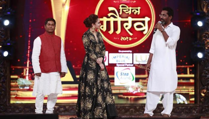 झी चित्र गौरव पुरस्कार २०१७