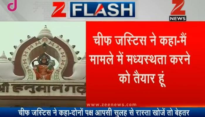 राम मंदिर प्रश्नावर तोडगा काढा : सर्वोच्च न्यायालय