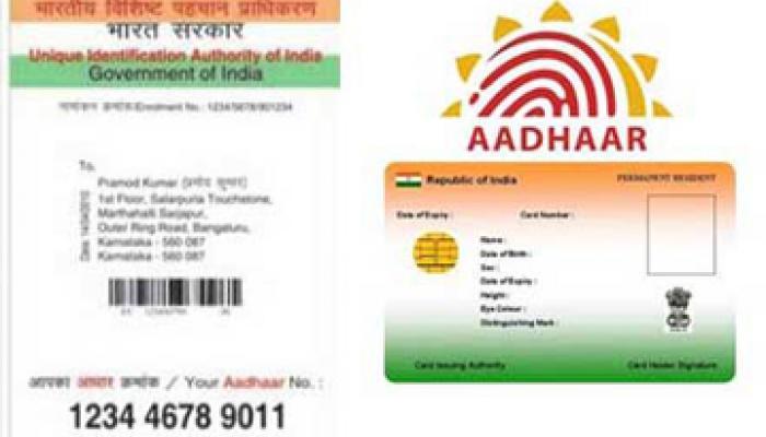 आयटी रिटर्न भरण्यासाठी आधार कार्ड बंधनकारक