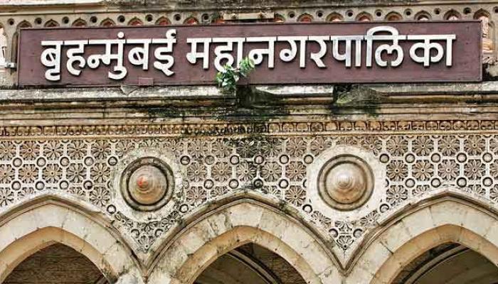 २९ मार्चला सादर होणार मुंबई महापालिकेचा अर्थसंकल्प