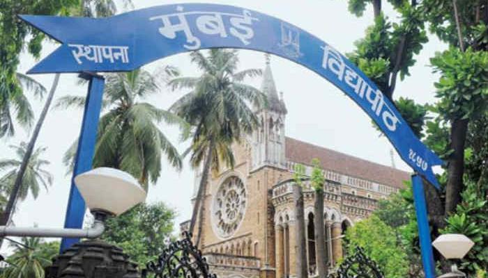 टॉप 10 विद्यापीठांमध्ये मुंबई विद्यापीठाला स्थान नाही