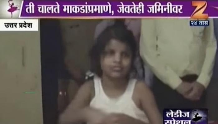 'मोगली गर्ल'ची कहाणी, ८ वर्षीय मुलगी जंगलात माकडांसोबत!
