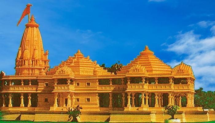 'राम मंदिर, राम भरोसे' - भाग १