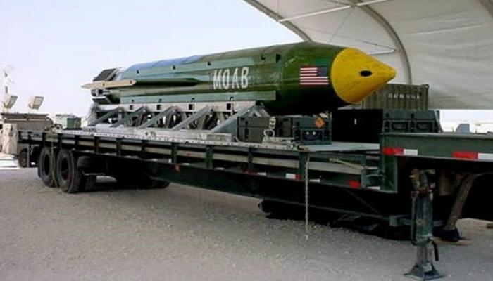 अफगाणिस्तानवरच्या बॉम्ब हल्ल्याचा व्हिडिओ अमेरिकेकडून प्रदर्शित