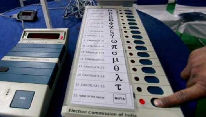राज्यातील 80 ग्रामपंचायतींच्या निवडणुका जाहीर, 27 मे रोजी मतदान