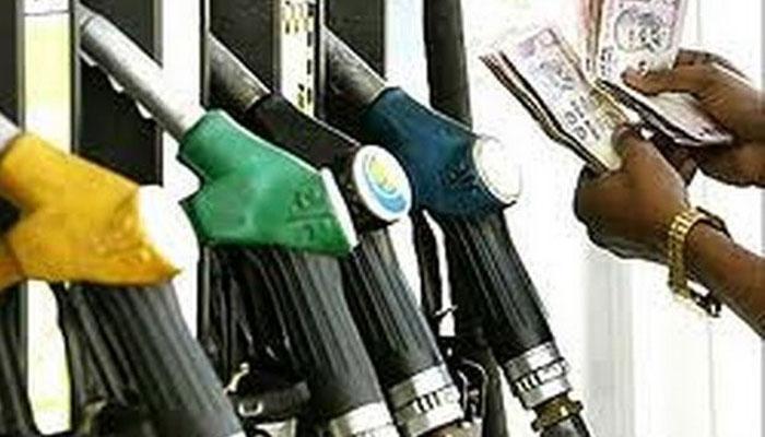 पेट्रोल, डिझेल आणि घरगुती गॅसच्या किंमती कमी होणार?
