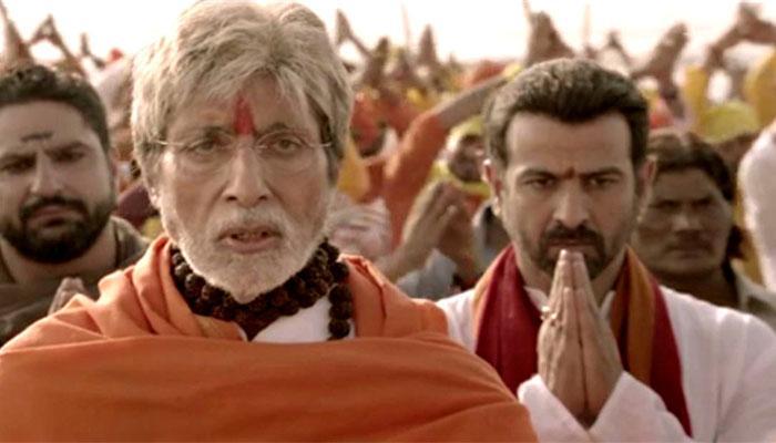 व्हिडिओ : 'सरकार ३'मध्ये बीग बींच्या आवाजात गणेश आरती