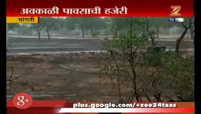 सांगली आणि लातूरमध्ये अवकाळी पाऊस