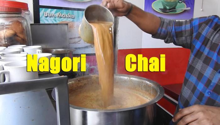 नागौरी चहा म्हणजे काय रे भाऊ?