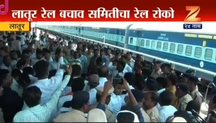 मुंबई-लातूर रेल्वे एक्स्प्रेस विस्ताराचे तीव्र पडसाद