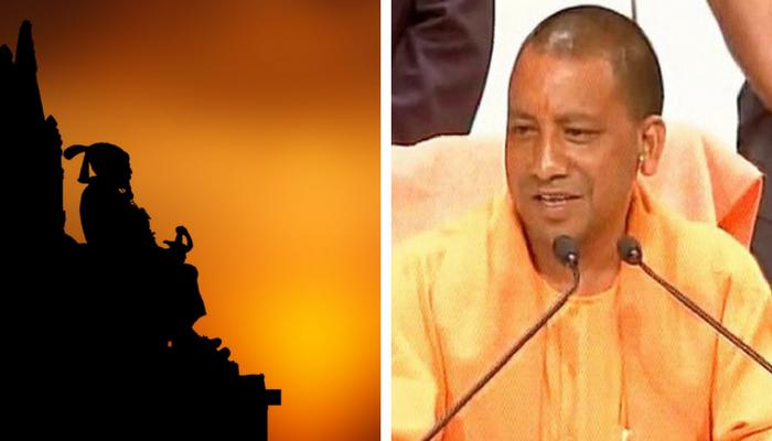शिवाजी महाराज खरे हिरो... : योगी आदित्यनाथ