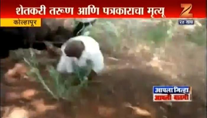VIDEO : भल्या मोठ्या गव्याच्या धडकेत दोघांचा मृत्यु